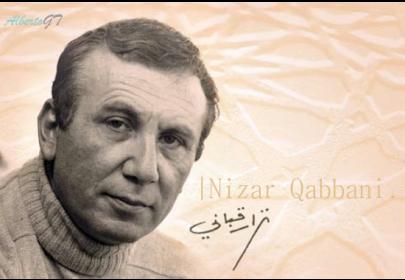 Nizar Qabbani